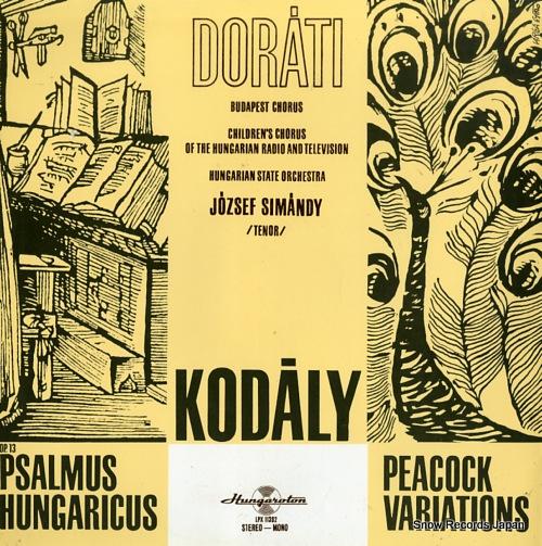 DORATI, ANTAL kodaly; psalmus hungaricus LPX-11392 - front cover