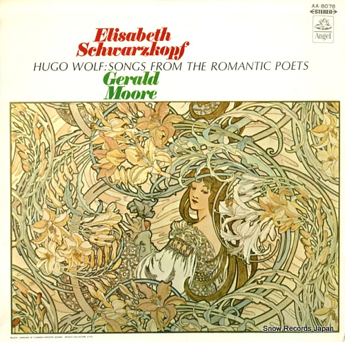 SCHWARZKOPF, ELISABETH hugo wolf; songs from the romantic poets AA.8078 - front cover