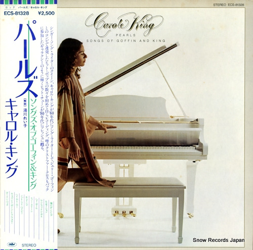 キャロル・キング パールズ/ソングス・オヴ・ゴーフィン&キング ECS-81328