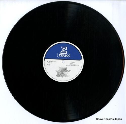 PAILLARD, JEAN-FRANCOIS haendel; water music EX-2301 - disc
