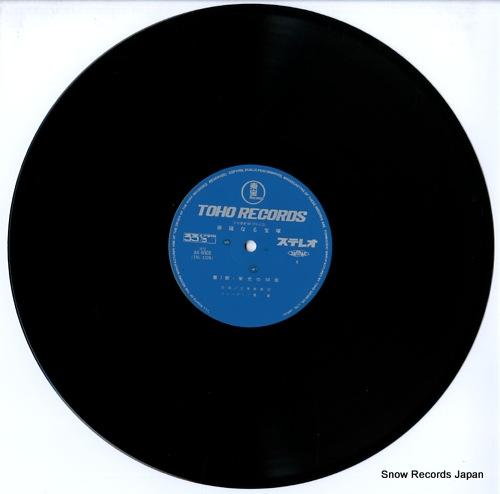 TAKARAZUKA KAGEKIDAN kareinaru takarazuka AX-6008-10 - disc