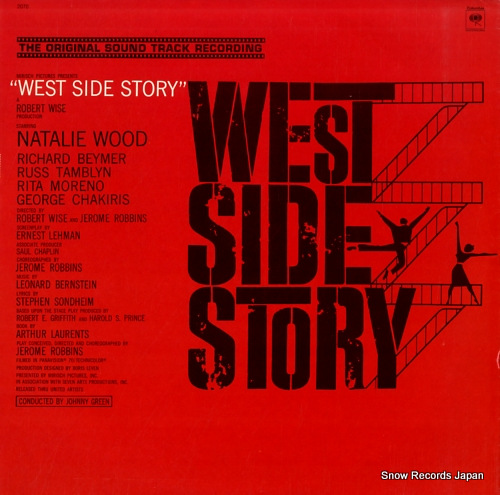 V/A west side story JS2070 - front cover