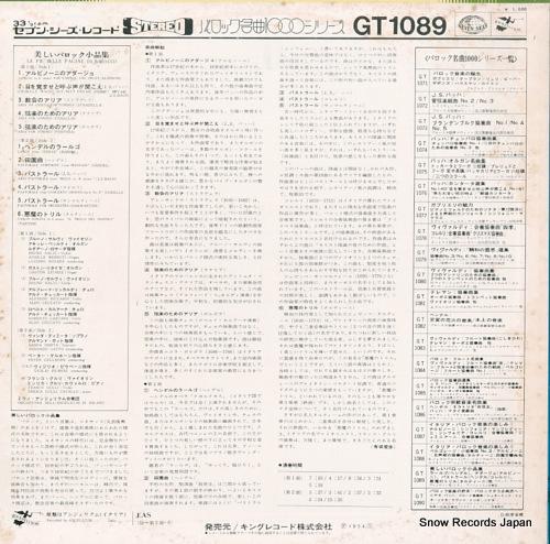 V/A le piu' belle pagine di barocco GT1089 - back cover