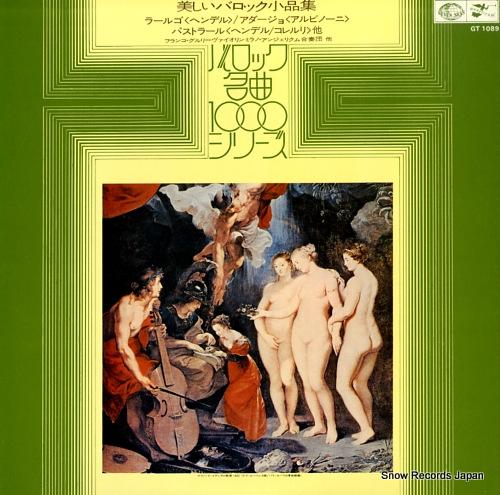 V/A le piu' belle pagine di barocco GT1089 - front cover
