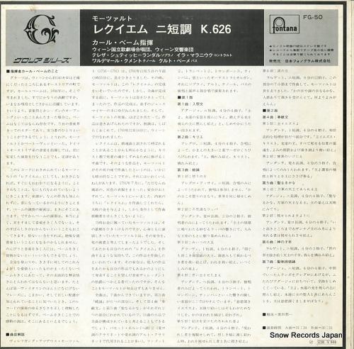 BOHM, KARL mozart; requiem FG-50 - back cover
