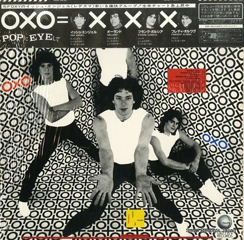OXO oxo 25AP2613 - back cover