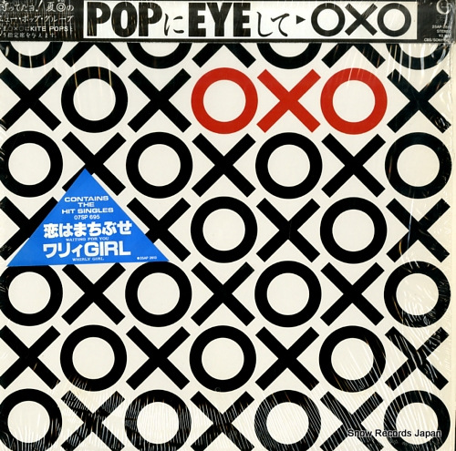 OXO oxo 25AP2613 - front cover