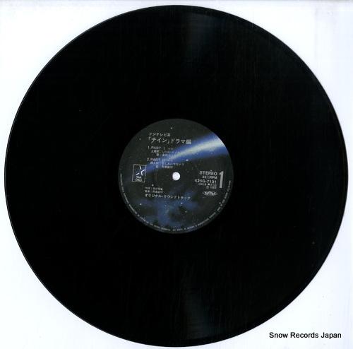 NINE drama / original soundtrack K25G-7131 - disc