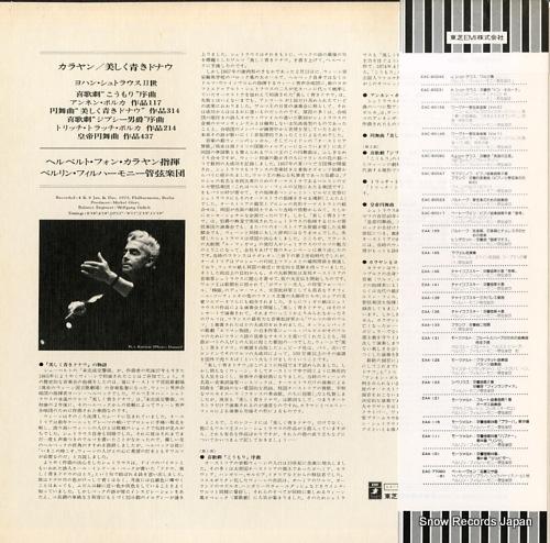 KARAJAN, HERBERT VON conducts music of johann strauss EAC-80242 - back cover