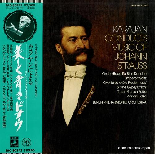 KARAJAN, HERBERT VON conducts music of johann strauss EAC-80242 - front cover