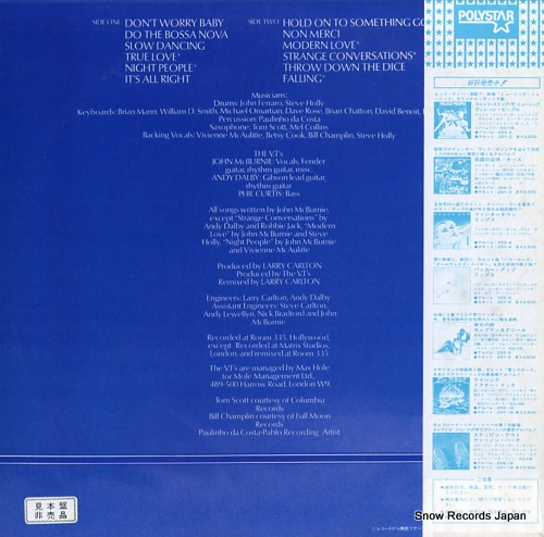 V.T'S, THE autumn breeze 25S-32 - back cover