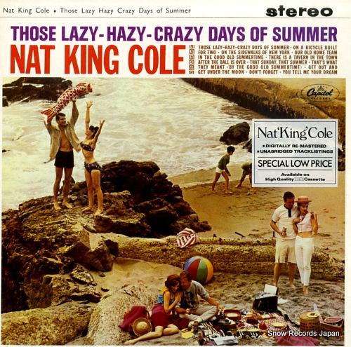 ナット・キング・コール those lazy-hazy-crazy days of summer EMS1116