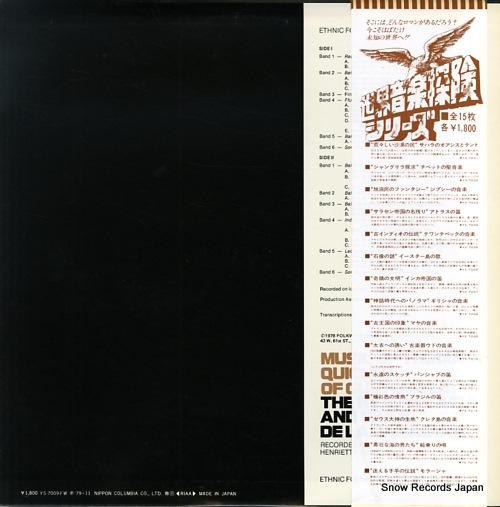 YURCHENCO, HENRIETTA music of the maya quiche of guatemala YS-7009-FW - back cover