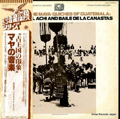 ヘンリエッタ・ヤーチェンコ 古王国の印象マヤの音楽 YS-7009-FW