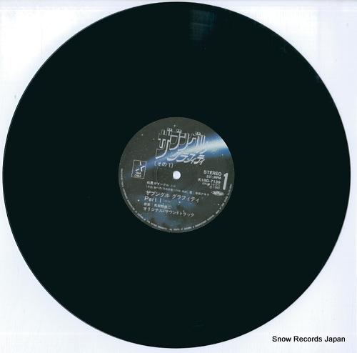XABUNGLE xabungle graffiti K18G-7139-40 - disc