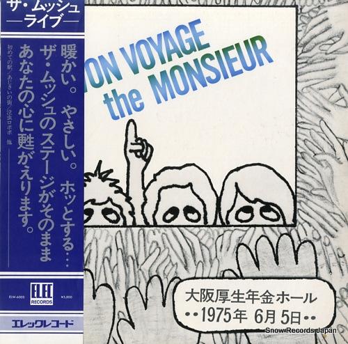 ザ・ムッシュ von voyage the monsieur ELW-6003