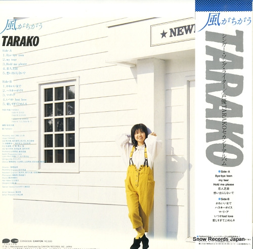 TARAKO kaze ga chigau C25G0335 - back cover