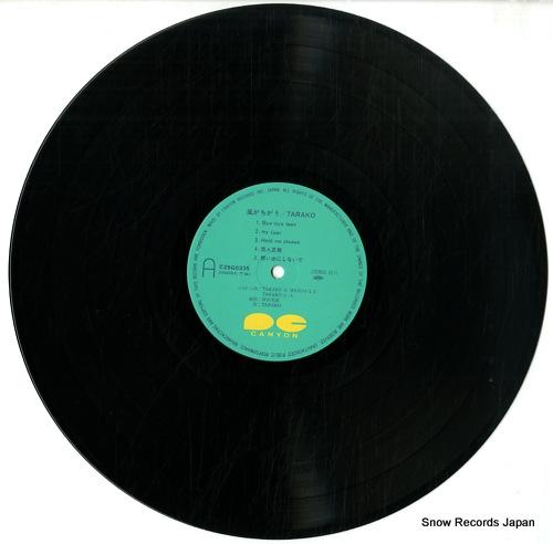 TARAKO kaze ga chigau C25G0335 - disc