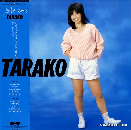 TARAKO kaze ga chigau C25G0335 - front cover