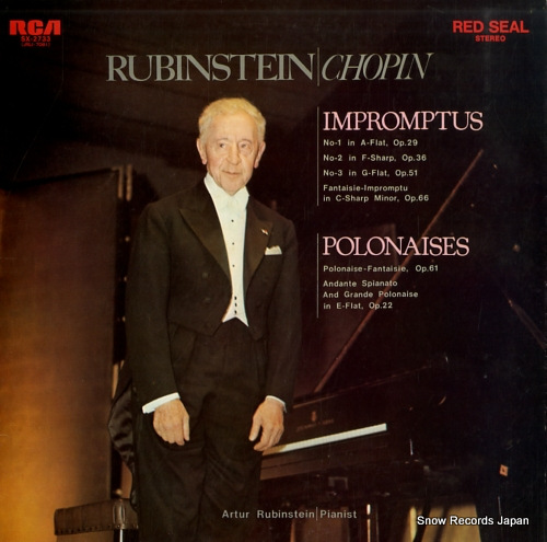 RUBINSTEIN, ARTUR chopin; impromptus SX-2733 - front cover
