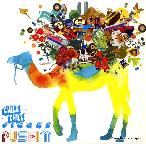 PUSHIM chill chill pieces SYUM0244 - front cover