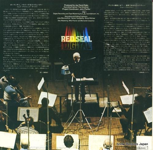 ORMANDY, EUGENE bartok; concerto for orchestra RVC-2289 - back cover