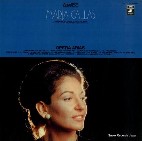 マリア・カラス 歌に生き、愛に生き EAC-70198