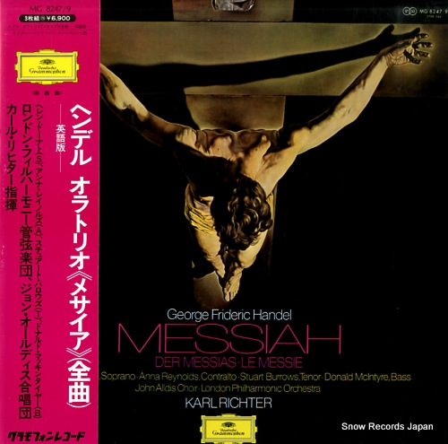 RICHTER, KARL handel; messiah MG8247/9 - front cover
