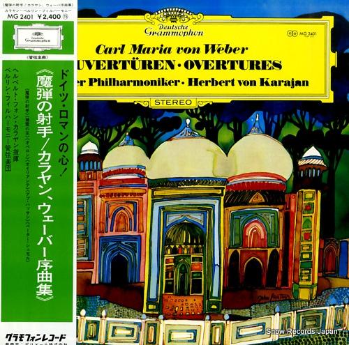 KARAJAN, HERBERT VON weber; overtures MG2401 - front cover
