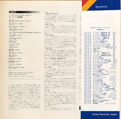 SCHWARZKOPF, ELISABETH mozart lieder EAC-70168 - back cover
