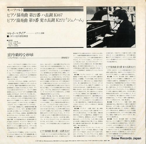 PERAHIA, MURRAY mozart; concerti no21, k.467 25AC199 - back cover