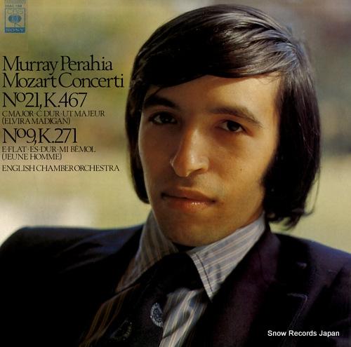 マレイ・ペライア モーツァルト:ピアノ協奏曲第21番ハ長調k467 25AC199