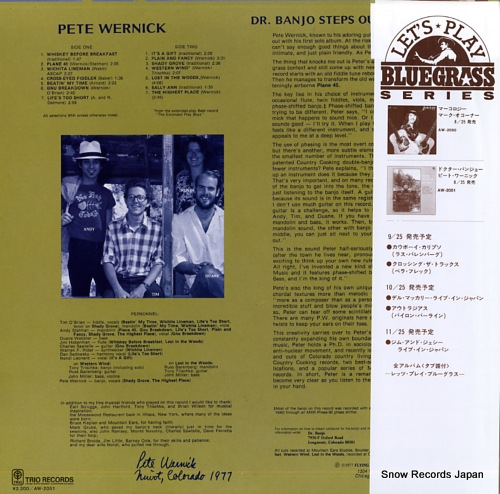 WERNICK, PETE dr. banjo steps out AW-2051 - back cover