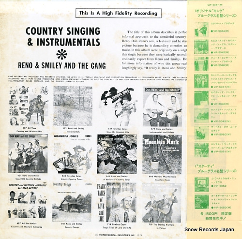 RENO, DON AND RED SMILEY country singing & instrumentals VIP-5047(M) - back cover