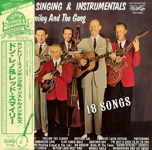 RENO, DON AND RED SMILEY country singing & instrumentals VIP-5047(M) - front cover